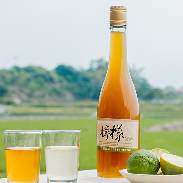 檸檬酵素(500ml罐) 1