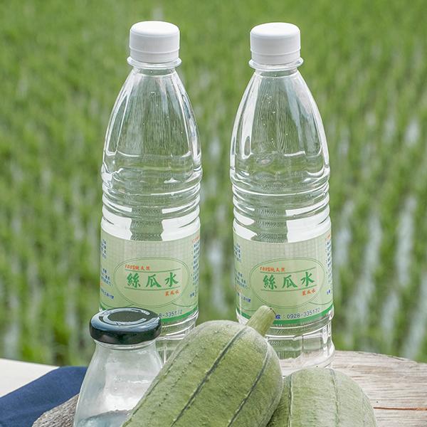 絲瓜水 1